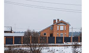 Самый дорогой дом в Подмосковье