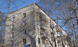 Сноса хрущёвок по всей России