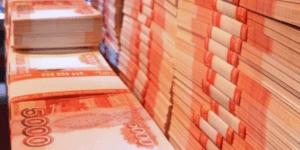 100 миллиардов рублей