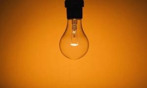 14 апреля в нескольких домах Подольска отключат свет