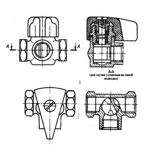 Кран регулирующий трехходовой с пробковым рег