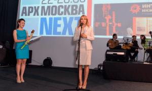 «АРХ Москва 2017»