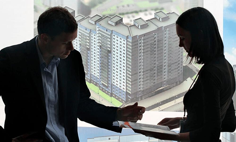 как обманывают агентства недвижимости