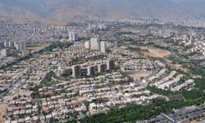 недвижимости Ирана