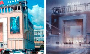 Старые советские кинотеатры будут