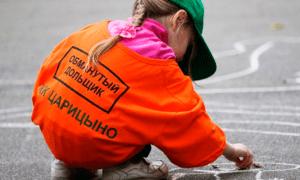 Арестован основной застройщик жилого комплекса «Царицыно»