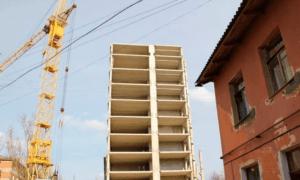 Ликвидация аварийного жилья