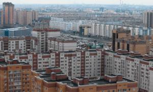 Программа доступного жилья