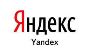 «Яндекс» построит собственный офис