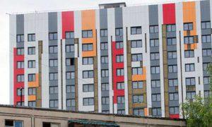 рынок жилья в Москве