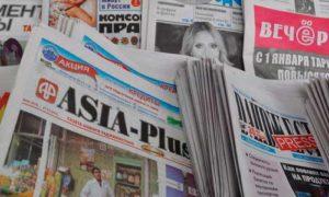 Газеты на таджикском и узбекском языках\