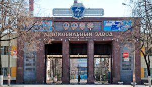 парк ГАЗа
