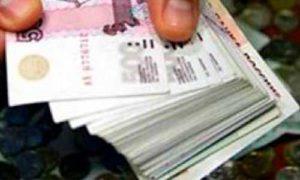 на три тысячи рублей