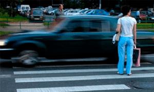 пропущенного пешехода