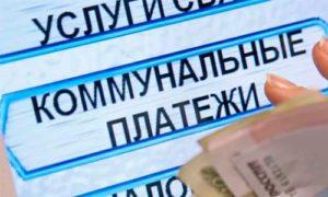 1 000 000 000 000 рублей