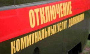 долг в тысячу рублей