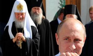 Архиерейские Собор Русской православной церкви
