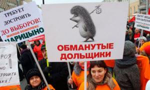 В Москве более 2 тысяч человек не вошли в реестр