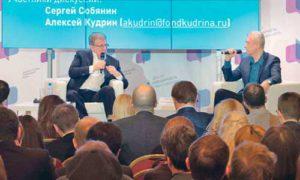 Мер Москвы Сергей Собянин принял участие в дискуссии на V Общероссийском