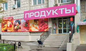 Москве приостановлено