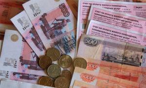 Рост тарифов на услуги ЖКХ в Москве снизится