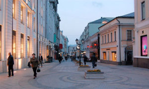 дорогой улицей России