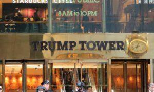 Цены на элитное жилье в Trump Tower в Нью-Йорке упали