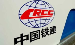 China Railway Construction Corporation