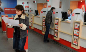 Альфа-банк выкупит у Абсолют-банка портфель