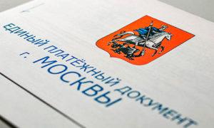 Добросовестным плательщикам за ЖКУ Подмосковья пообещали