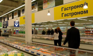 Москве за год увеличилось почти на 12%