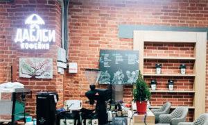 """Сеть кофеен """"Даблби"""" открывает 3 новые кофейни"""