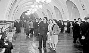 60 лет назад в Москве были построены