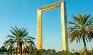 В Дубае построили