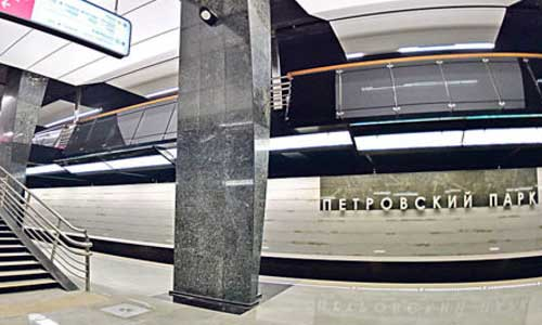 линии метро в Москве