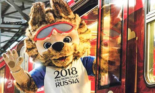 Подготовка Москвы