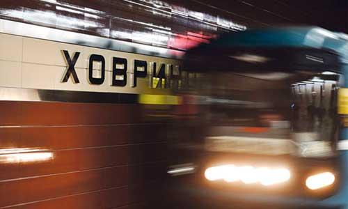Прихода метро в Ховрино местные жители ждали очень давно. Москва