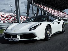 Ferrari намекнула на «заряженный» вариант суперкара 488 GTB
