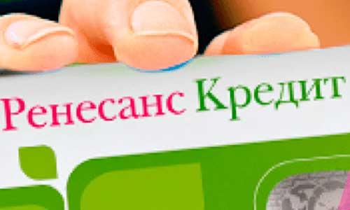 «Ренессанс Кредит» запустил рекламную кампанию