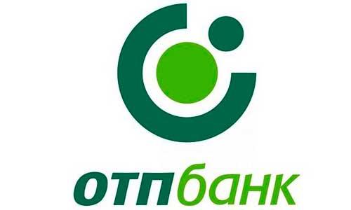 АО «ОТП БАНК» включен АО «Российский экспортный центр»