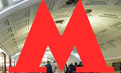 В Москве открыты новые станции — метро «Верхние Лихоборы», «Окружная» и «Селигерская» Люблинско-Дмитровской