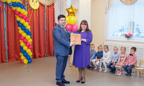 «Полис Групп» открыла детский сад ЖК «Мой город»