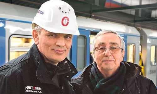 Руководители АО «Объединение «ИНГЕОКОМ» – генеральный директор