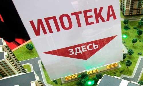 сделки в Москве
