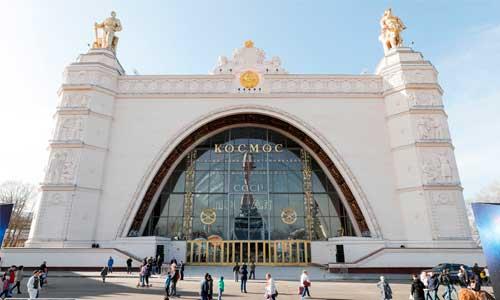 реконструкции. Москва
