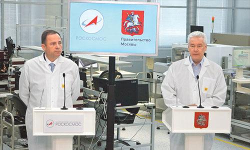 Сергей Собянин подписал соглашение с «Роскосмосом»