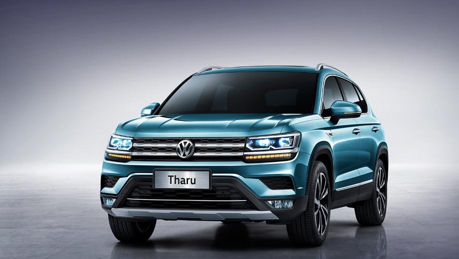 Серийный Volkswagen Tharu в точности повторил концепт