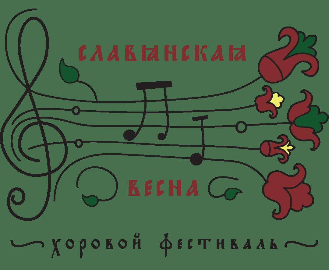 Славянскаявесна.png