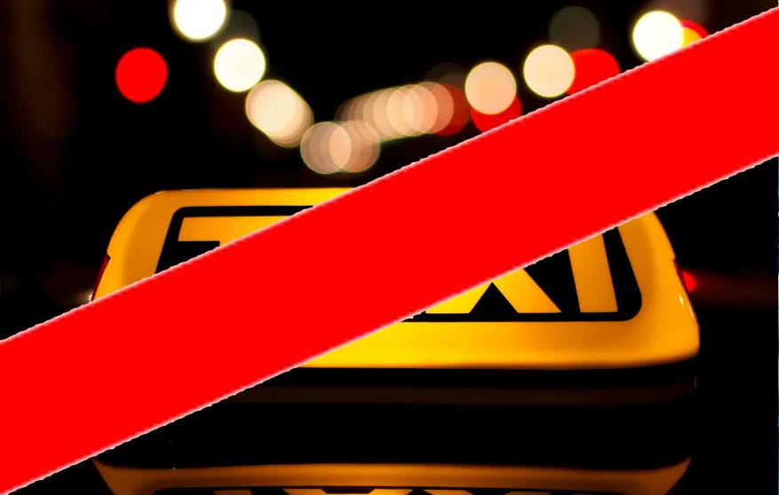 Кому запретят работать в такси
