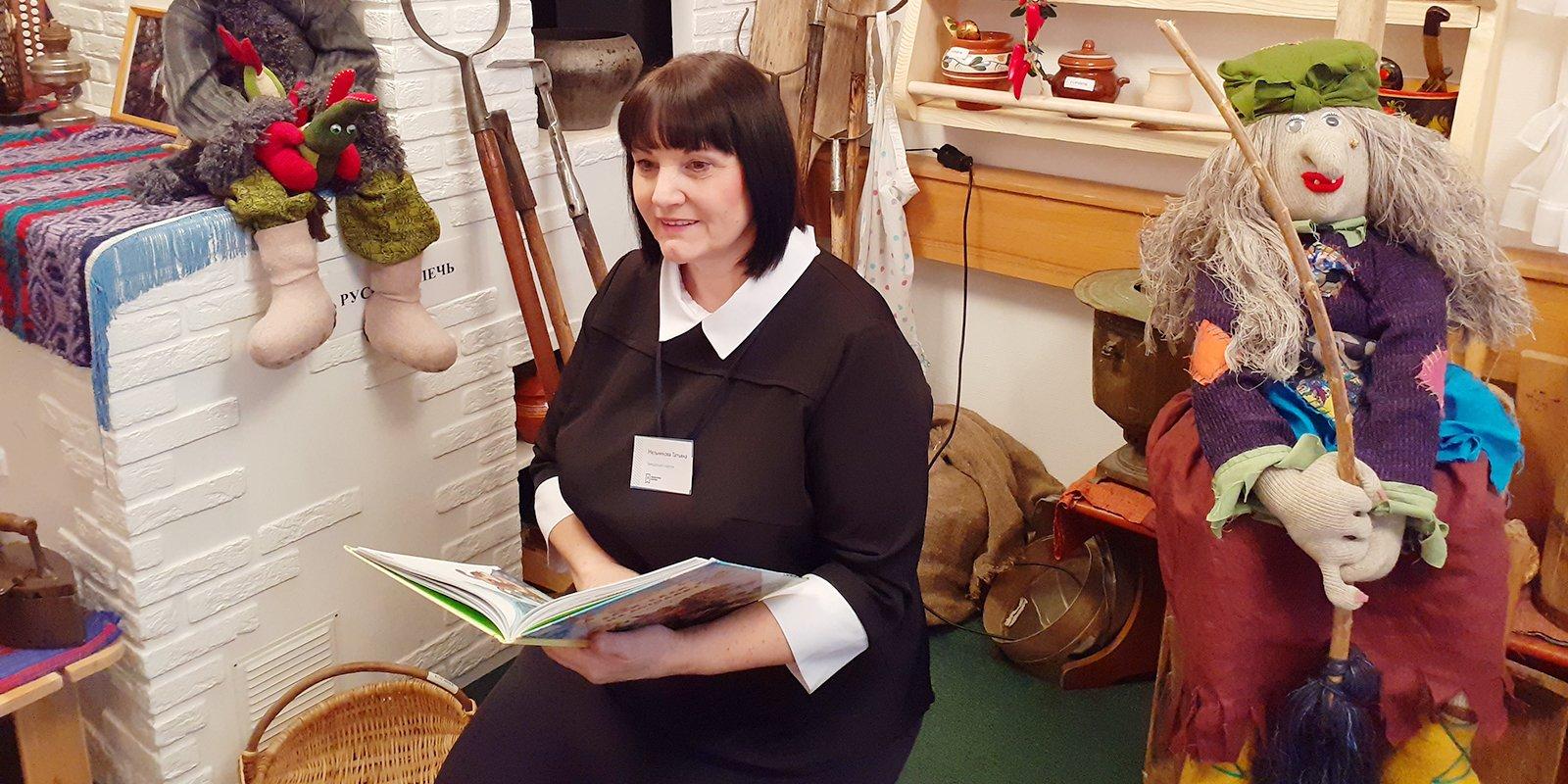 Татьяна Мельникова, заведующая отделом библиотеки № 223
